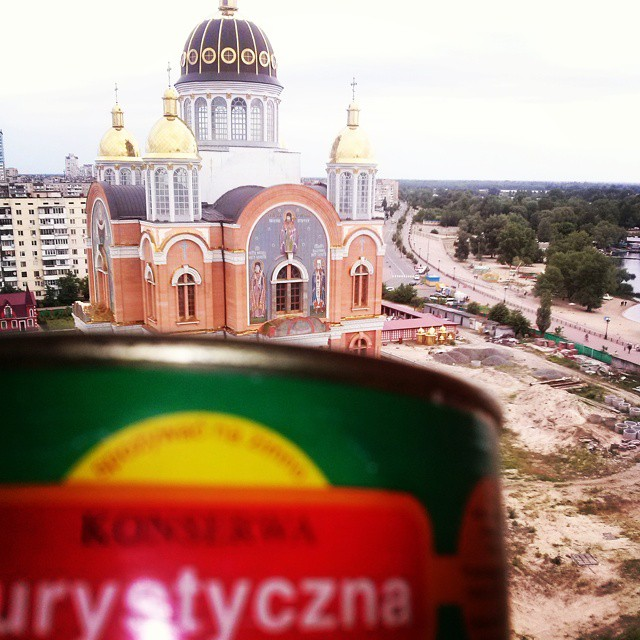 Konserwa na ukraińskim Ursynowie